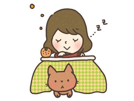 こたつ寝の危険性がとんでもない!この時期ついやってしまいがちな習慣に注意!