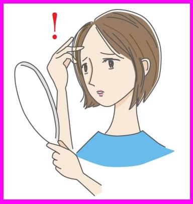 抜毛がひどい?減らないのは女性に特有の場合もあったりするから気をつけて!