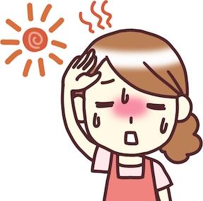夏バテの症状 だるいのがたまらない!何とかするには3つの事を知って実行!